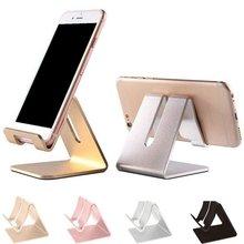 Aerdu Алюминиевый металлический держатель для телефона планшета Настольный Универсальный нескользящий мобильный кронштейн подставка держатель для iPhone7 8iPad для Samsung gs9