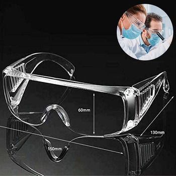Safety Goggles Transparent Dust-Proof Protective Glasses Work Lab Dental Eyewear Anit-Splash Anti-Sand Spectacles Protection 3m 11228 safety work goggles glasses economy clear lens anti chemical splash goggle eye protection labor sand proof striking