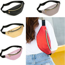 Women Travel Waist Fanny Pack Money Belt Wallet Glitter Multicolor PU Leather Bum Bag Pouch(China)