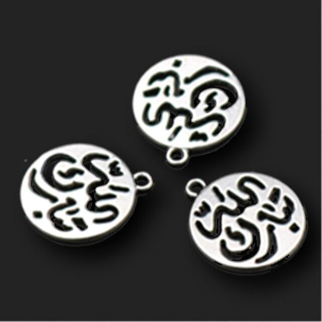 8pcs/lot  Silver Plated Islamic Typeface Earring Bracelet Pendants DIY Charms Muslim Jewelry Making 24mm A637