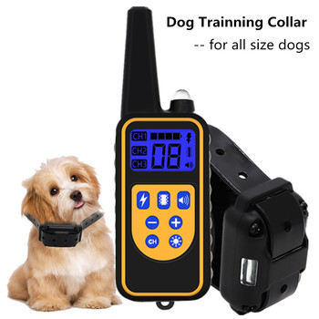 New Electric LCD Dog Training Collar Waterproof Rechargeable Remote Control Pet for All Size Shock Vibration Sound 50%off