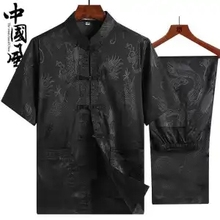 Summer size Chinese style Tang suit ice silk casual men's short sleeve pants two-piece set