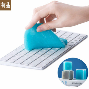 Image 2 - Youpin Clean n Fresh Sillicone Clean Glue Magic Washing Mud Tool Dust  Computer Keyboard Car Cleaning Rubber Antibacterial Gel