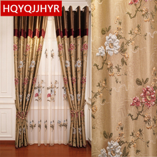 4D luxury European embossed jacquard full blackout elegant curtains for living room high quality curtains for bedroom hotel