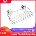 Dupla otário chuveiro organizador cesta prateleira do banheiro chuveiro canto cesta removível fixado na parede prateleira de armazenamento rack com ventosa