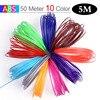 50M 10 Color ABS