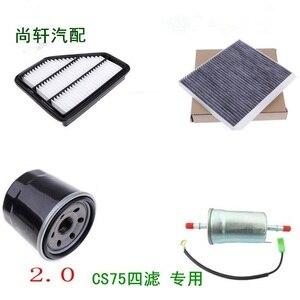 air filter for 2014 chana cs75
