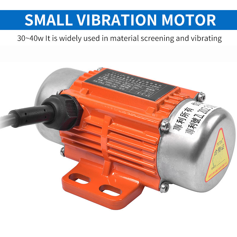 Small vibration motor is widely used in material screening and vibration platform