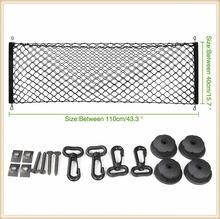 Универсальная эластичная сетка для багажника mercedes benz a180