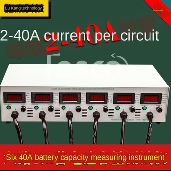 LK156 Lukang 40A electric vehicle battery tester new energy vehicle large capacity battery discharge test new