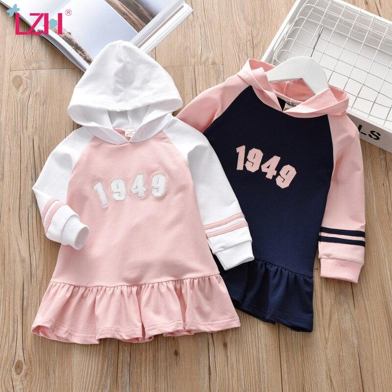 LZH Autumn Winter Children Hooded Princess Dress Baby Girls Long Sleeve Sweater Dress Kids Dresses for Girls Embroidery Clothing 1