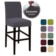 Бархатный эластичный чехол на стул для барного стула, короткий задний Чехол для кресла, спандекс, растягивающийся чехол для стульев, банкет...