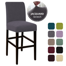 Bar Stool Case Slipcover Chairs Short Jacquard Stretch Spandex Wedding Banquet Back