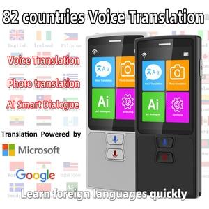 Image 2 - Voice translator 2.4 Inch Screen Photo translation Smart Translator 82 Multi language Global Travel translator