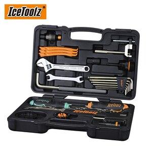 Набор инструментов для ремонта велосипедов IceToolz 82F4, многофункциональная коробка для ремонта велосипедов, чехол для ремонта велосипедов|Инструменты для ремонта велосипедов|   | АлиЭкспресс