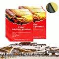 Лечение боли пластырь Тибетский традиционный ревматоидный артрит периартрит ревматоидная поясничная лечебная палочка