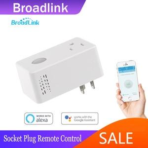 Image 1 - Розетка Беспроводная Broadlink SP3 16A с таймером и поддержкой Wi Fi