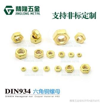 50Pcs DIN934 M1 M1.2 M1.4 M1.6 M2 M2.5 M3 M3.5 M4 M5 M6 Hexagonal Brass Hex Nuts Hexagon Nut HW048 5 50pcs hex male to female m2 m2 5 m3 m4 m5 brass standoff spacer hexagonal stud spacer hollow pillars