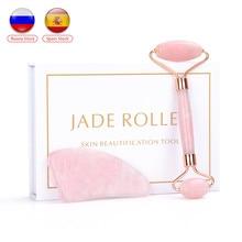Rodillo de Jade de cuarzo rosa para masaje Facial, rodillo masajeador de piedra de Jade Natural para estiramiento Facial, cuidado de la piel Facial, caja de juego de belleza