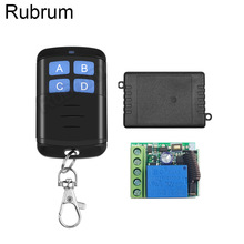 Rubrum 433 MHz DC 12V 1CH RF Remote Control Transmitter + Universal RF Relay Receiver Module For Light Garage Door Opener Key