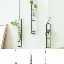 Креативная подвесная ваза для цветов железная стеклянная прозрачная