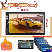 2Din auto radio auto videos Bluetooth 7 zoll touch screen stereo FM audio stereo MP5 MP4 player SD USB mit kamera 12V24V 1080P FM