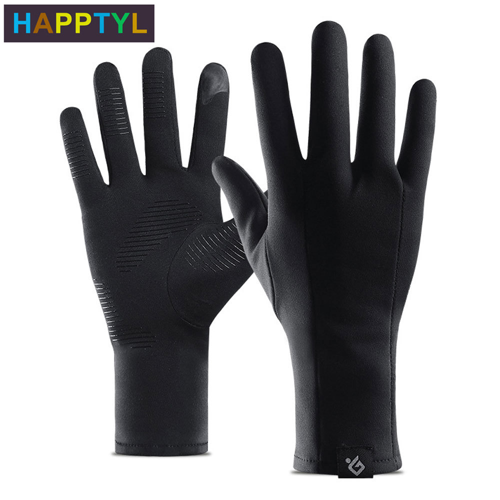 HAPPTYL Polar Sport Couple Touch Screen Smartphone Gloves, Velvet Lined Interior For Comfort & Warmth, Compatible