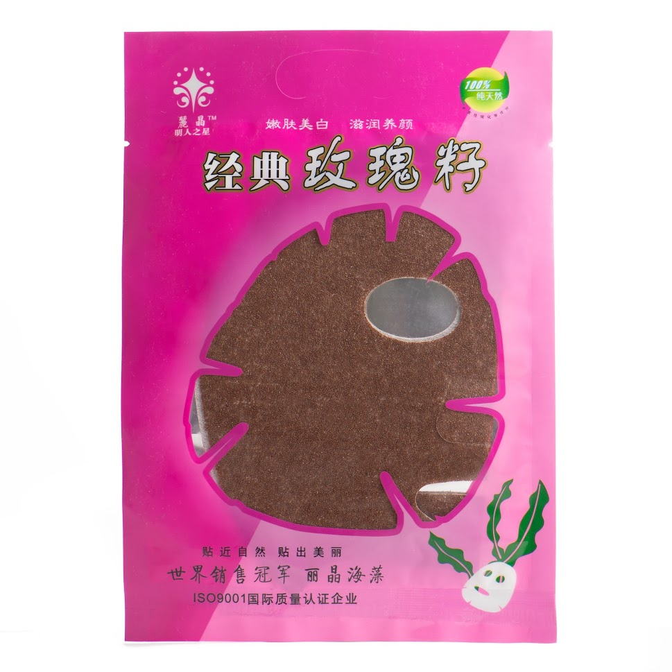 Masks FABRIK COSMETOLOGY 6948200170588 face mask patches eye skin care face care for women Female Cream