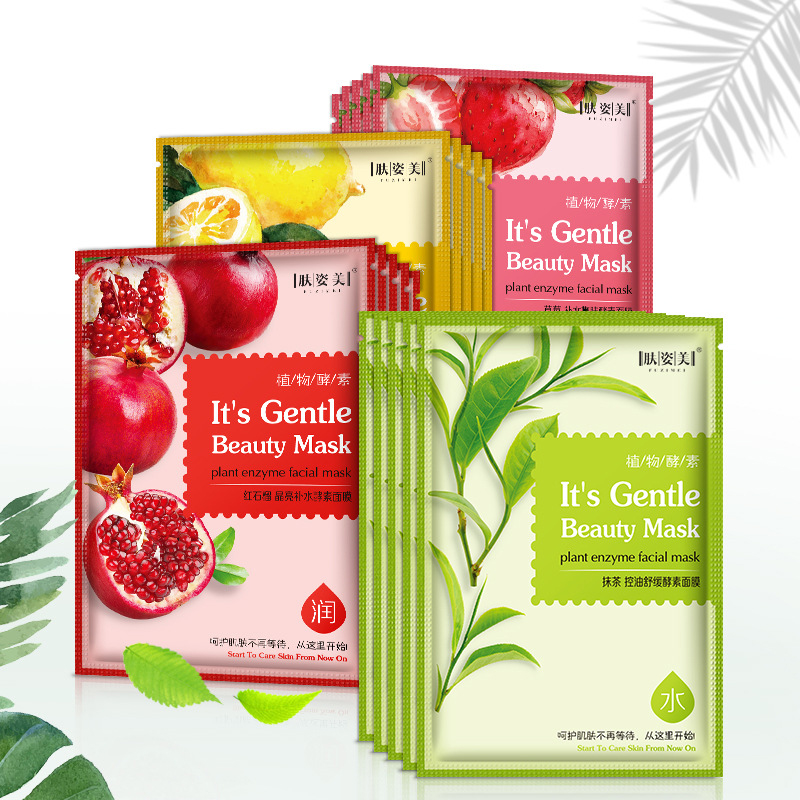 Skin Care Fruit Facial Mask Strawberry Lemon Red Pomegranate Moisturizing Face Mask Oil Control Hydrating Sheet Face Mask