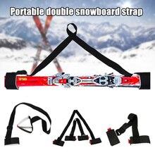 Adjustable Ski Board Shoulder Hand Carrier Portable Handheld Snowboard Carrying Strap B2Cshop