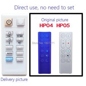 Image 5 - A distanza di controllo per DYSON HP02 HP03 HP00 HP01 DP04 TP04 DP01 DP03 TP02 TP03 BP01 Moltiplicatore Aria Ventola Di Raffreddamento