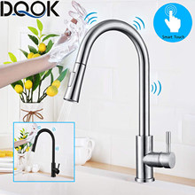 DQOK Sensor Kitchen Faucets Pull Out Black Kitchen Faucet Stainless Steel Smart Induction Mixed Tap Touch Control Sink Tap