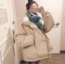 Женский пуховик свободного покроя короткая куртка большого размера