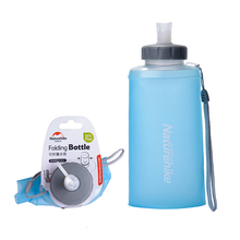 Portable Soft Water Bottle  750/500ML Sport Outdoor Silicone Folding Bottles
