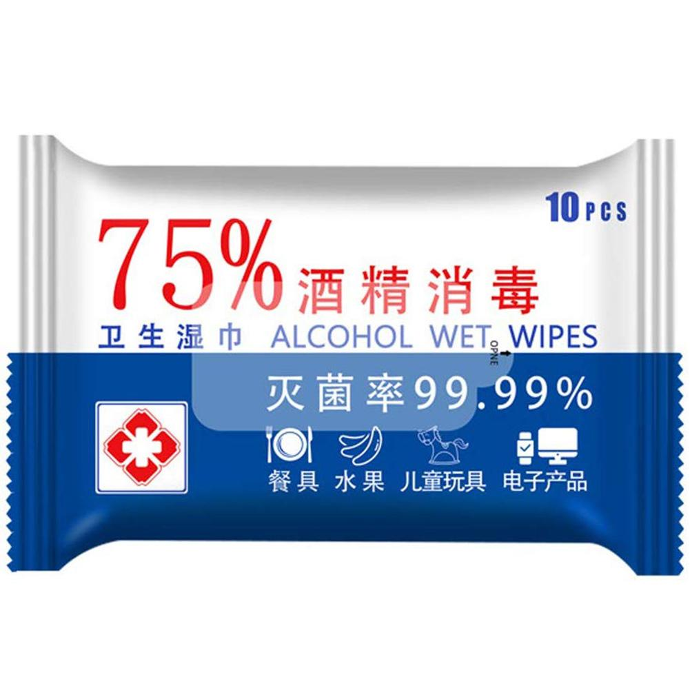 Portable 75% Alcohol Wet Wipes Antiseptic Disinfection Wipes Sterilization Wipes Household Hand Cleaning Wipes 10sheets/Pack