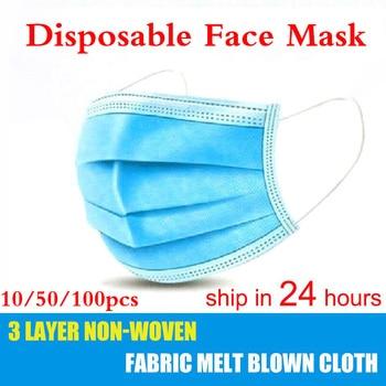 10 шт./50 шт./100 шт. маска одноразовая маска для лица, Китай ткали 3 Слои слоев фильтр маска для губ маска для лица из дышащего материала Earloops маски