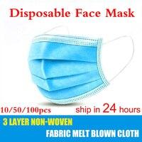 10pcs/50Pcs/100pcs Máscara Descartável Não Tecido Não teceu 3 Camada Dobras Máscara boca Rosto máscara do Filtro respirável Máscaras Earloops