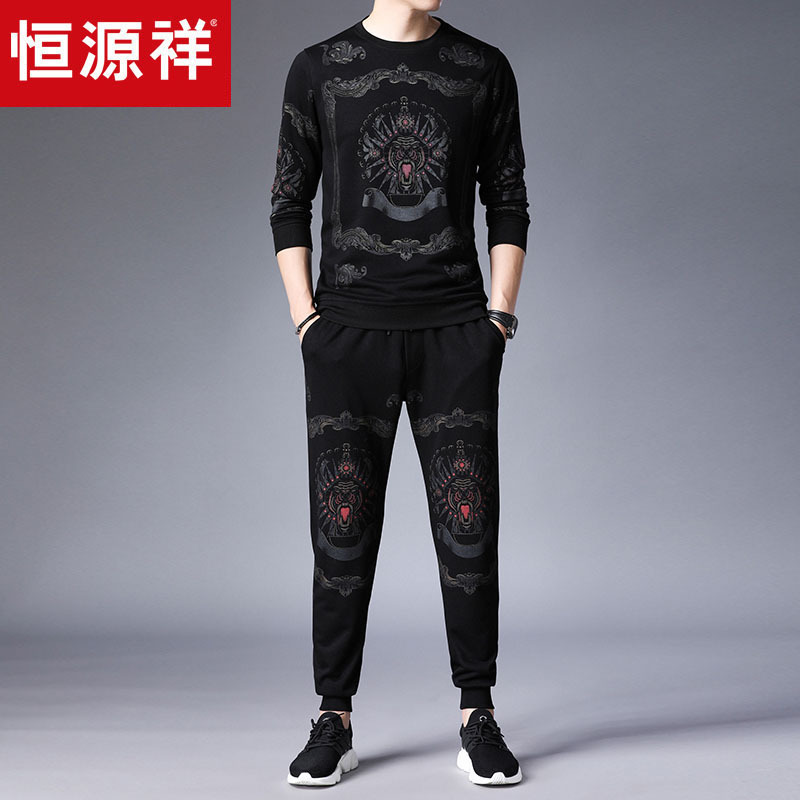 HYX Genuine Product Autumn New Style Casual Sports Clothing Set Printed Hoodie Young And Middle-aged Men Two-Piece Set Fashion