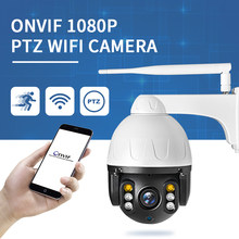 Cloud 1080P Outdoor PTZ IP Camera WIFI Speed Dome Auto Tracking Camera 4X Digital Zoom 2MP Onvif IR CCTV Security Camera(China)