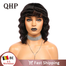 Wigs Hair-Bangs Human-Hair with 12inch for Black-Women Short Loose-Wave Remy