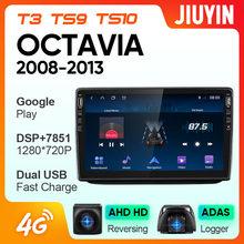 Jiuyin para skoda cristais 2008-2014 rádio do carro reprodutor de vídeo multimídia navegação gps android nenhum 2din 2 din
