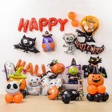 Halloween abóbora fantasma balões crânio bat foil balões crianças favor festa de halloween decoração suprimentos globos brinquedos