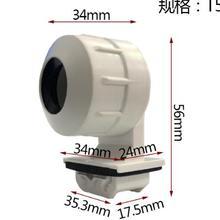 Водонепроницаемый T5 T8 держатель лампы светильник гнездо для светильник трубки и т. д