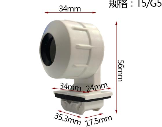 Waterproof T5 T8 Lamp Holder Light Socket For Light Tube Etc