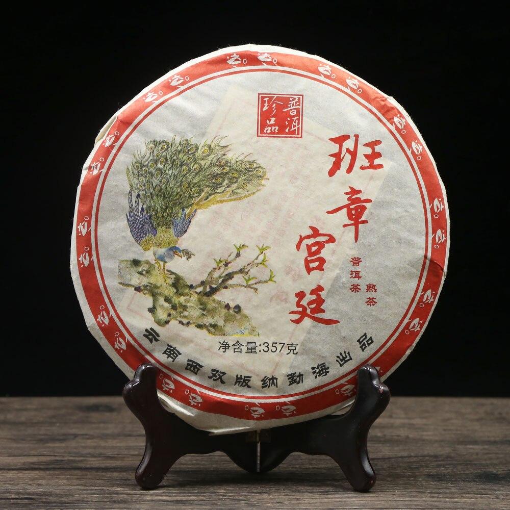 2013 Yr Yunnan Ban Zhang Gong Ting Shu Pu-erh Chinese Menghai Ripe Pu-erh Tea 357g