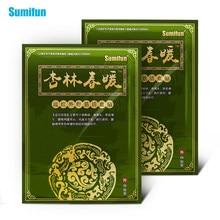Sumifun 16 pçs chinês médico gesso fadiga muscular artrite espondilose reumatismo articulação dor dorsal alívio remendo k00802