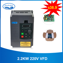 2.2KW 220V VFD Monofase Fase di Uscita di ingresso 220v e 3 220V Convertitore di Frequenza/Velocità Regolabile drive/Inverter di Frequenza