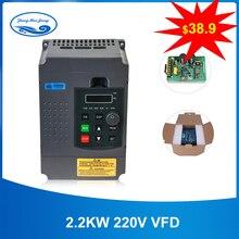 2.2KW 220V VFD tek fazlı giriş 220v ve 3 fazlı çıkış 220V frekans dönüştürücü/ayarlanabilir hız sürücü/frekans invertör