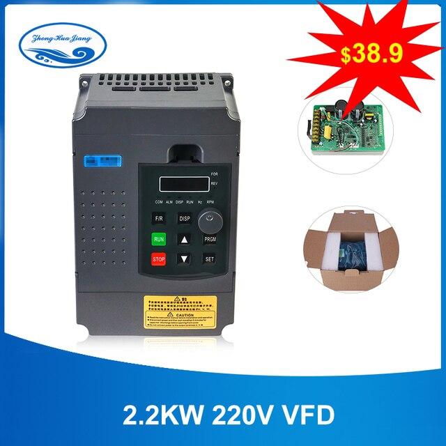 Variateur de fréquence VFD pour moteur triphasé 220 kw, 220V, entrée monophasée, variateur, entrée 220v, sortie 3 phases, vitesse réglable