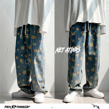 Privathinker Men's Daisy Printing Summer Straight Jeans Man 2020 Fashion Hip Hop Jeans Joggers Male Loose Denim Pants Clothing